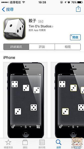 nEO_IMG_新年_1.jpg