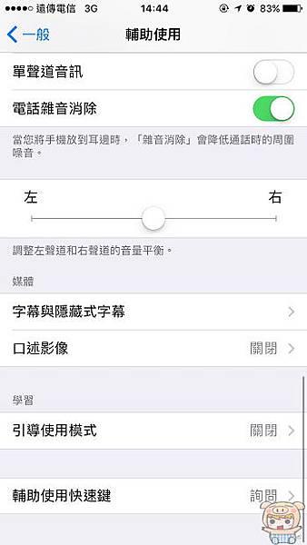 nEO_IMG_三下hoe鍵_2.jpg