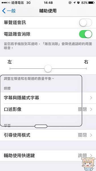 nEO_IMG_三下hoe鍵_5.jpg
