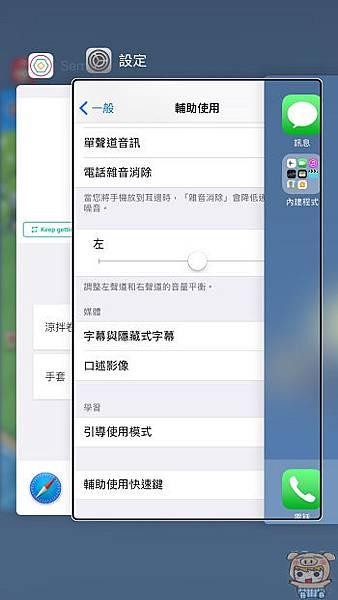 nEO_IMG_三下hoe鍵_8.jpg