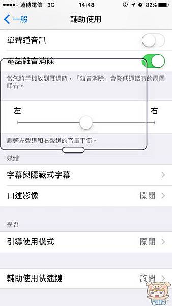 nEO_IMG_三下hoe鍵_6.jpg