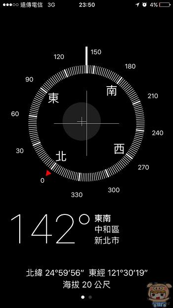 nEO_IMG_水平儀_6.jpg