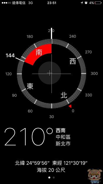 nEO_IMG_水平儀_7.jpg