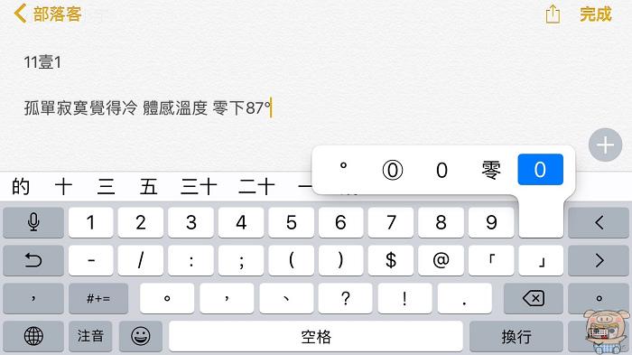 nEO_IMG_鍵盤_2.jpg