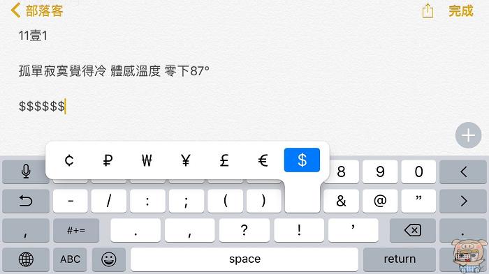 nEO_IMG_鍵盤_3.jpg