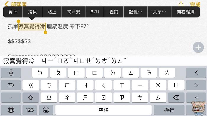 nEO_IMG_鍵盤_7.jpg