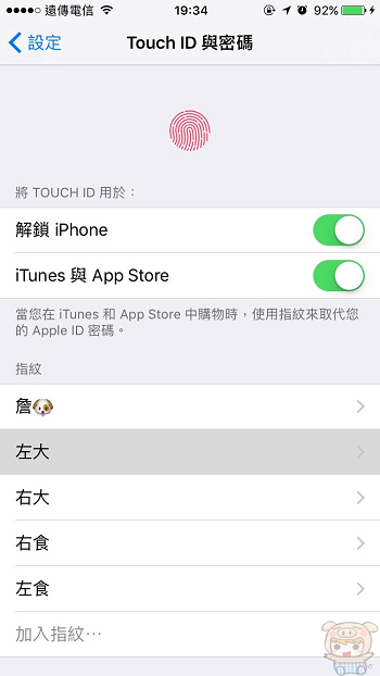 nEO_IMG_Touch ID_170207_0004.jpg