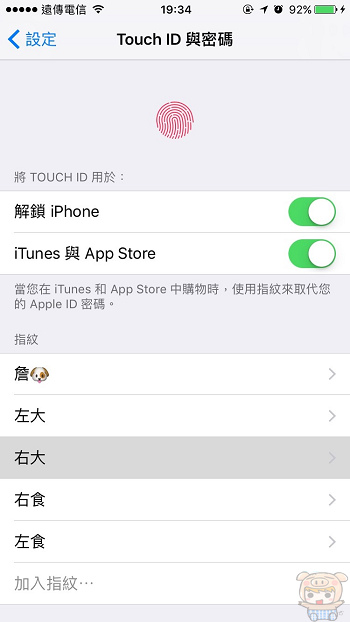 nEO_IMG_Touch ID_170207_0003.jpg