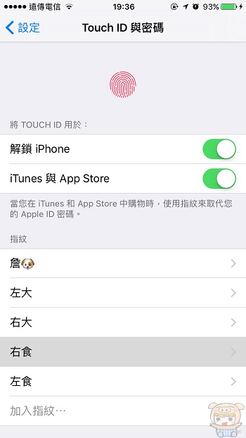 nEO_IMG_Touch ID_170207_0001.jpg