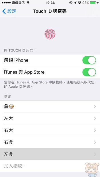 nEO_IMG_Touch ID_170207_0002.jpg