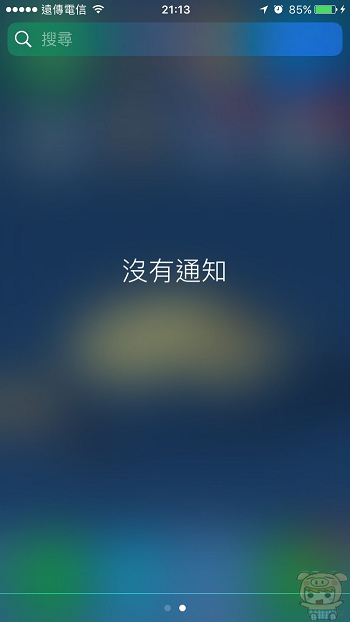 nEO_IMG_搜尋_170211_0006.jpg