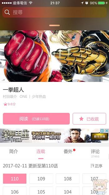 nEO_IMG_搜尋_1.jpg