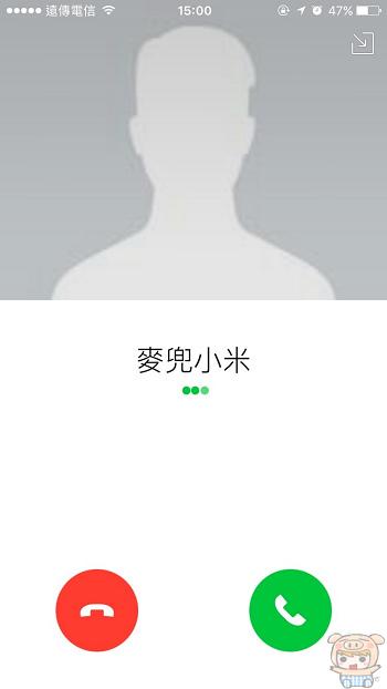 nEO_IMG_Line 通話_4.jpg