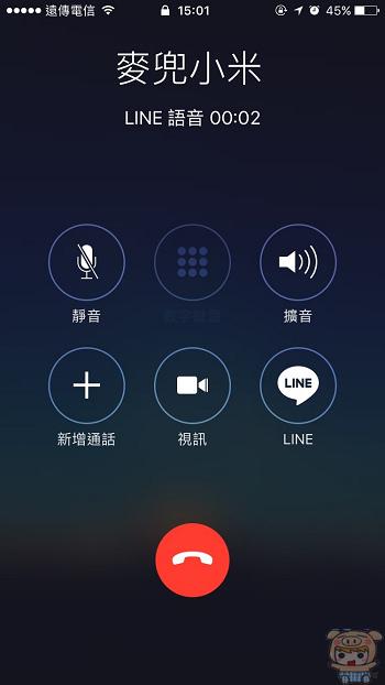 nEO_IMG_Line 通話_7.jpg