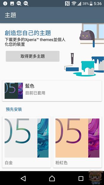 nEO_IMG_Screenshot_20170216-173646.jpg