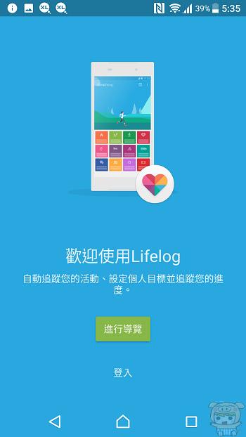 nEO_IMG_Screenshot_20170216-173504.jpg
