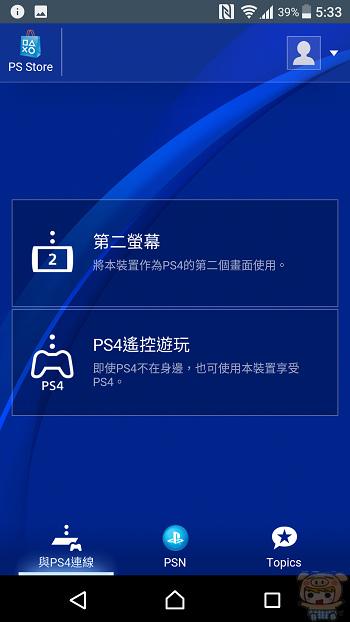 nEO_IMG_Screenshot_20170216-173346.jpg