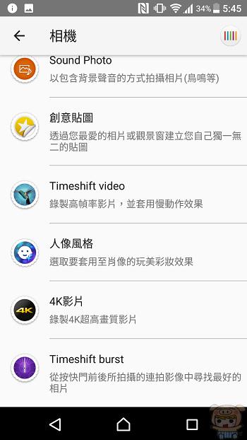 nEO_IMG_Screenshot_20170216-174531.jpg