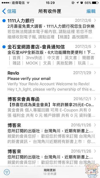 nEO_IMG_郵件_3.jpg