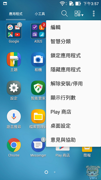 nEO_IMG_Screenshot_20170215-155759.jpg