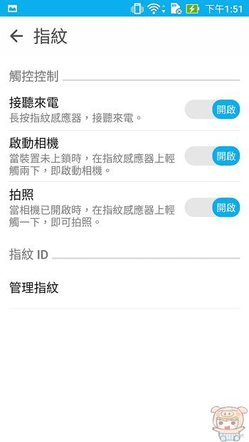 nEO_IMG_Screenshot_20170218-135111.jpg