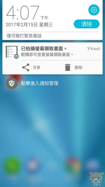 nEO_IMG_Screenshot_20170215-160715.jpg