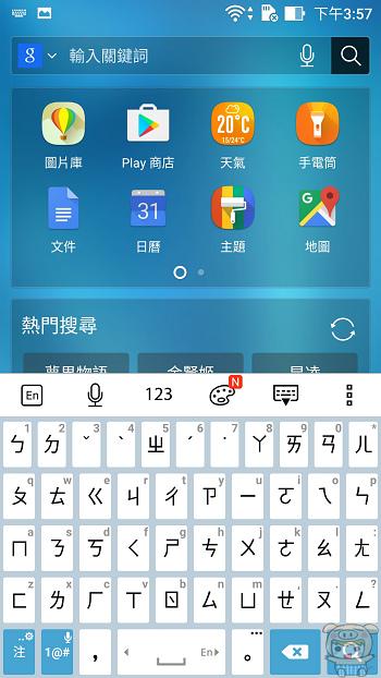 nEO_IMG_Screenshot_20170215-155723.jpg