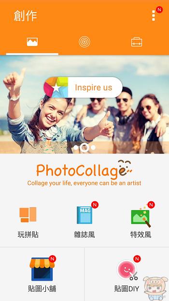 nEO_IMG_Screenshot_20170215-161101.jpg