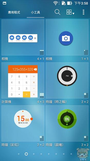 nEO_IMG_Screenshot_20170215-155813.jpg