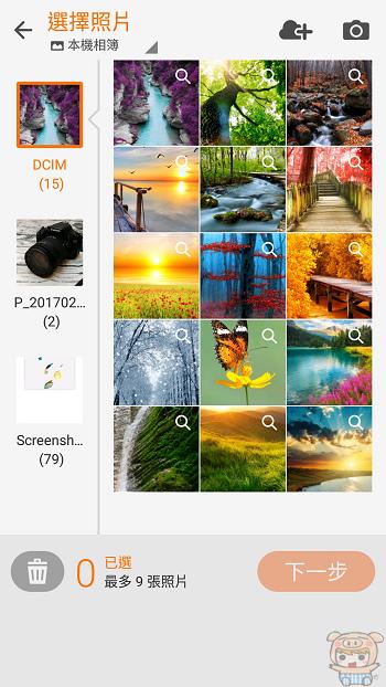 nEO_IMG_Screenshot_20170215-161414.jpg
