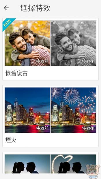 nEO_IMG_Screenshot_20170215-161126.jpg