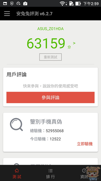 nEO_IMG_Screenshot_20170215-145922.jpg