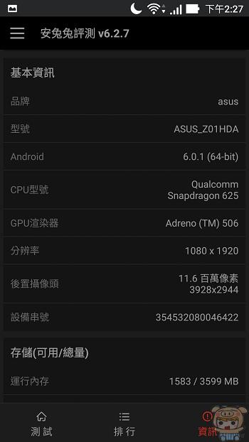 nEO_IMG_Screenshot_20170218-142755.jpg