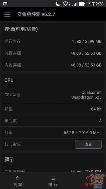 nEO_IMG_Screenshot_20170218-142803.jpg