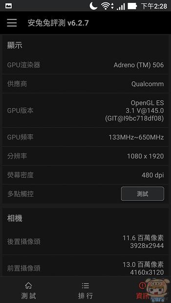 nEO_IMG_Screenshot_20170218-142811.jpg