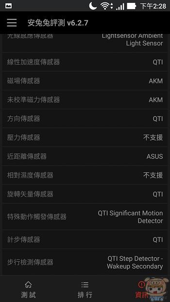 nEO_IMG_Screenshot_20170218-142833.jpg