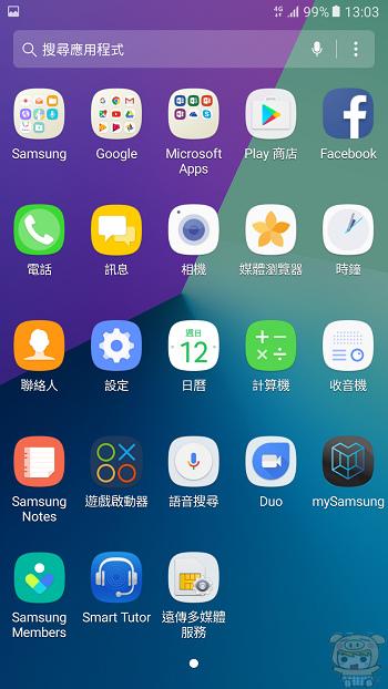 nEO_IMG_Screenshot_20170212-130310.jpg