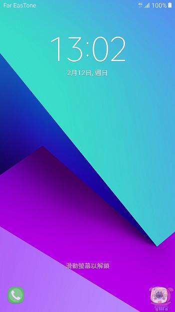 nEO_IMG_Screenshot_20170212-130225.jpg