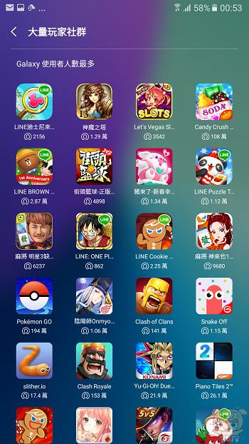 nEO_IMG_Screenshot_20170213-005332.jpg