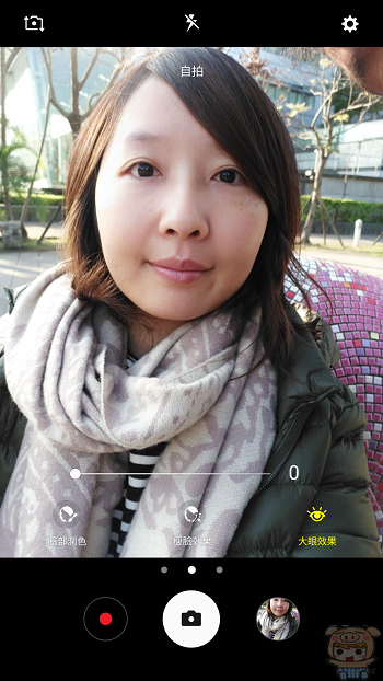 nEO_IMG_Screenshot_20170214-080424.jpg