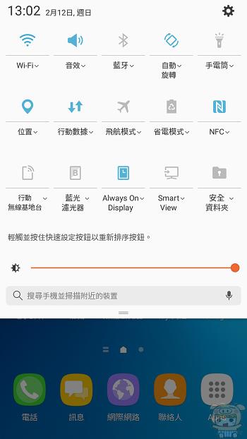 nEO_IMG_Screenshot_20170212-130242.jpg