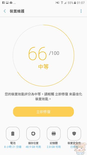 nEO_IMG_Screenshot_20170213-010715.jpg