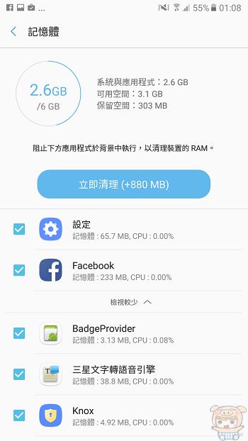 nEO_IMG_Screenshot_20170213-010809.jpg