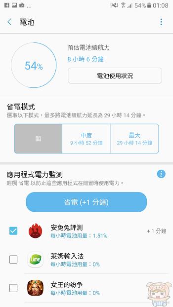 nEO_IMG_Screenshot_20170213-010830.jpg