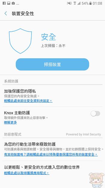 nEO_IMG_Screenshot_20170213-010839.jpg