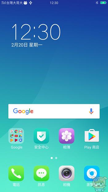 nEO_IMG_Screenshot_2017-02-20-12-30-13-77.jpg