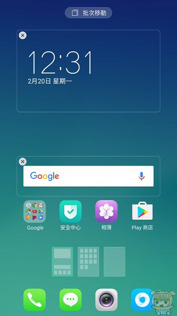 nEO_IMG_Screenshot_2017-02-20-12-31-24-39.jpg