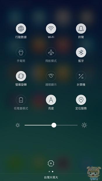nEO_IMG_Screenshot_2017-02-20-12-32-09-24.jpg
