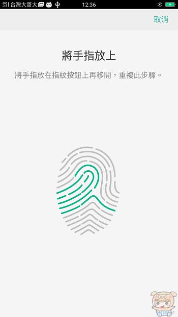 nEO_IMG_Screenshot_2017-02-20-12-36-54-17.jpg