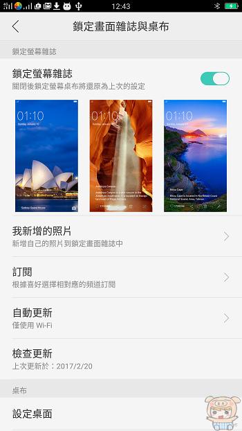 nEO_IMG_Screenshot_2017-02-20-12-43-43-29.jpg